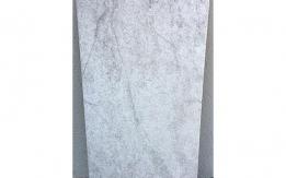 Piastrella in gres 30x60 per esterno